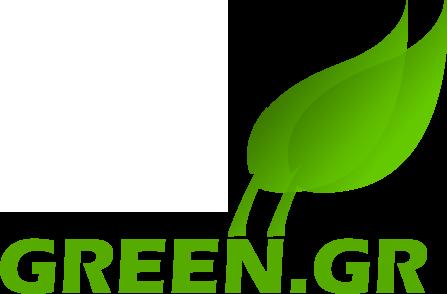 Think Green! Γλυτώστε χρήματα!