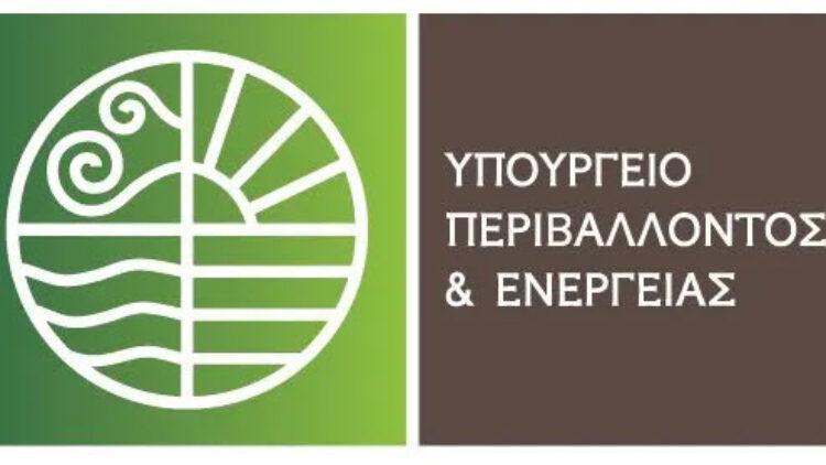 700 προσλήψεις σε Δασικές Υπηρεσίες